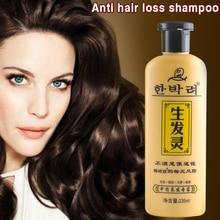Hair Loss Product hair care Rapid effects postpartum Seborrheic alopecia Restorer medicine densely growth shampoo cream Dandruff