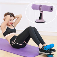 Push up Stands Sit up Abdomen With Sucker Portable Fitness Machine For Home Body Building Slimming Sports Gym Fitness Equipment