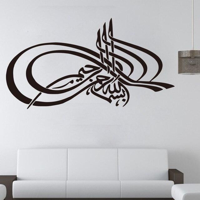 Arabisch Art Islamitische Muurstickers Verwijderbare Milieuvriendelijke Vinyl Moslim Muurstickers Voor Home Decor TV En Sofa Achtergrond Muurschilderingen