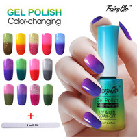 FairyGlo Gel Varnish 12ml Thermal Color Changing 1 Buffer File Set Tool Soak Off Gel Polish Kit Manicure Nail Art Tools Pedicure