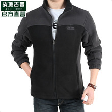4xl fleece jacket online shopping-the world largest 4xl fleece ...