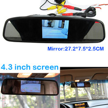 New 4.3″ LCD Screen Car Media TV/GPS/DVD Monitor Rear View Backup Parking Mirror