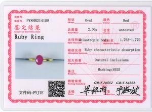 Image 5 - TBJ,100% naturalny prawdziwy rubinowy kamień pierścień w 925 sterling silver yellow gold fine kolor biżuterii dla kobiet z szkatułce