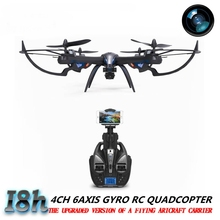 2.4GHz 4CH 6-Axis RC Helicopter I8H Drone Real Time FPV Wifi Quadcopter With HD Camera And Auto Return