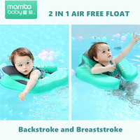 Free Inflatable Baby Swimming Ring floating Children Waist No inflation Floats Swimming Pool Toy for Bathtub and Swim Trainer