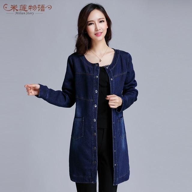 a31236478ada9 Dresses For Chubby Girls Plus Size 3XL 4XL 5xl Denim Dress Long Shirt  Vintage Outerwear Female Long Jackets