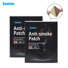 70 Patches / 2Boxes Sumifun 100% Naturlig Ingrediens Nikotin Patches Stopp Røyker Patch for Smoking Cessation Patch D0583