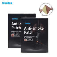 Sumifun 70Pcs Stop Anti Smoking Patch 100% Natural Ingredient Nicotine Patches for Smoking Cessation Medical Plaster D0583
