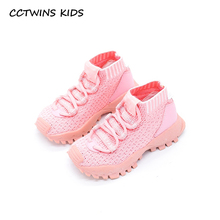 CCTWINS KIDS 2017 Toddler Fashion Sport Black Causal Shoe Baby Girl Kid Breathable Sneaker Children Mesh Lace Up Trainer F1627
