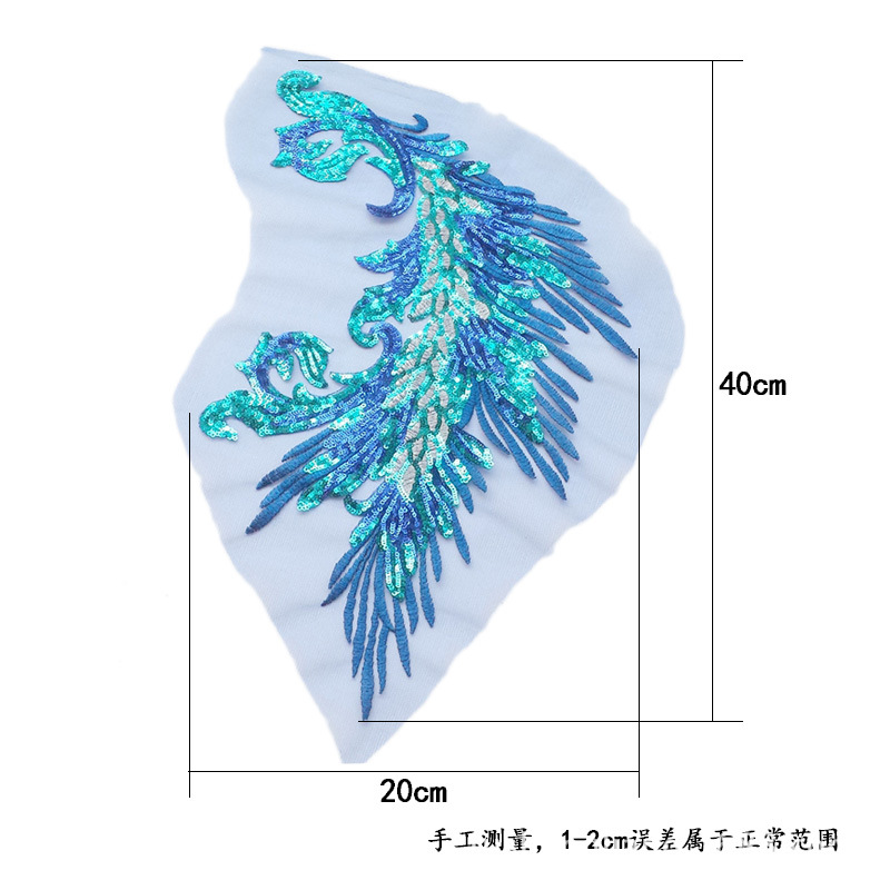 Sequins Embroidery Piece Without Glue Phoenix Peacock Feather Cloth Paste Wedding Stage Cloth Paste Material