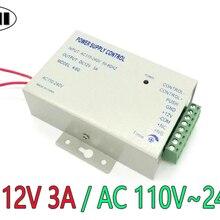 Превосходное качество DC 12V Новая система контроля допуска к двери переключатель питания 3A/AC 110~ 240V