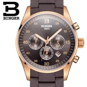 Image 5 - שוויץ גברים של שעון יוקרה מותג BINGER קוורץ רב תצוגת ספורט סיליקון שעוני יד עמיד למים זכר שעון B1101 4