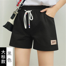 Модные короткие с высокой талией джинсы Летняя кофта с капюшоном Для женщин короткие свободные и удобные белье Повседневное однотонные короткие Feminino