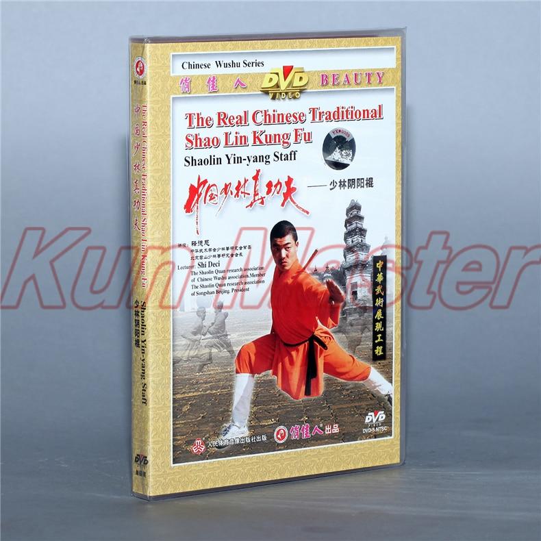 Shaolin Yin-yang Staff The Real Chinese Traditional Shao Lin Kung Fu Disc English Subtitles DVD