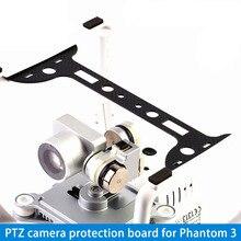 PTZ cámara de protección de protección de rack placa de fibra de carbono/fibra de vidrio/de la impresión 3D para DJI Phantom 3