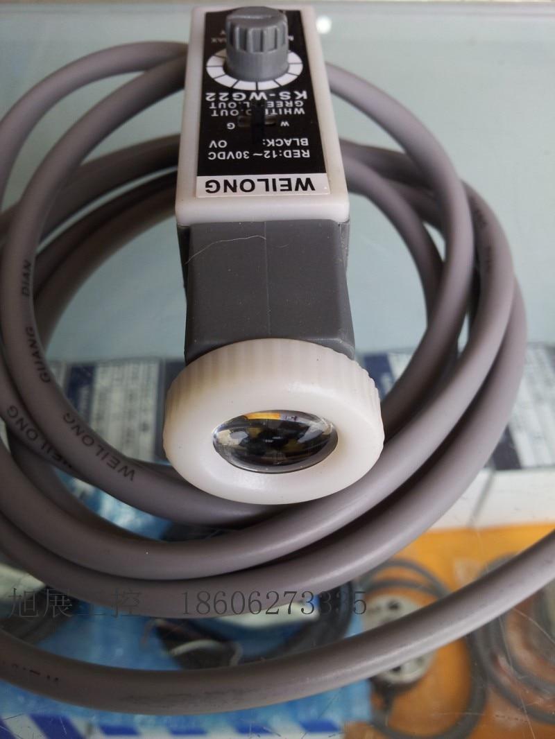 WEILONG Color Code Sensor KS-WG22 White /& Green Bag