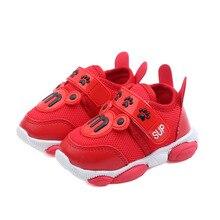 Первые ходунки весна и осень детская обувь детские повседневные спортивные туфли мужские и женские Babies'Soft-soled обувь для малышей