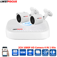 LWSTFOCUS 4CH AHD 1080N DVR Security Camera System 2PCS 1080P Weatherproof Bullet Security Camera CCTV Home