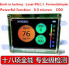 365 B32 Air Quality Detector PM2 5 Haze Formaldehyde CO2 Carbon Dioxide