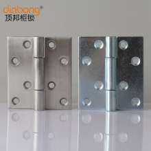 Electric Door Hinge & Dinbong DB078 Box Changing Electric