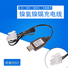 8.4 V 5557 2 P USB Charger Cable Beschermd IC Voor Ni Cd/Ni Mh Batterij RC speelgoed auto Robot Spare Battery Charger Onderdelen