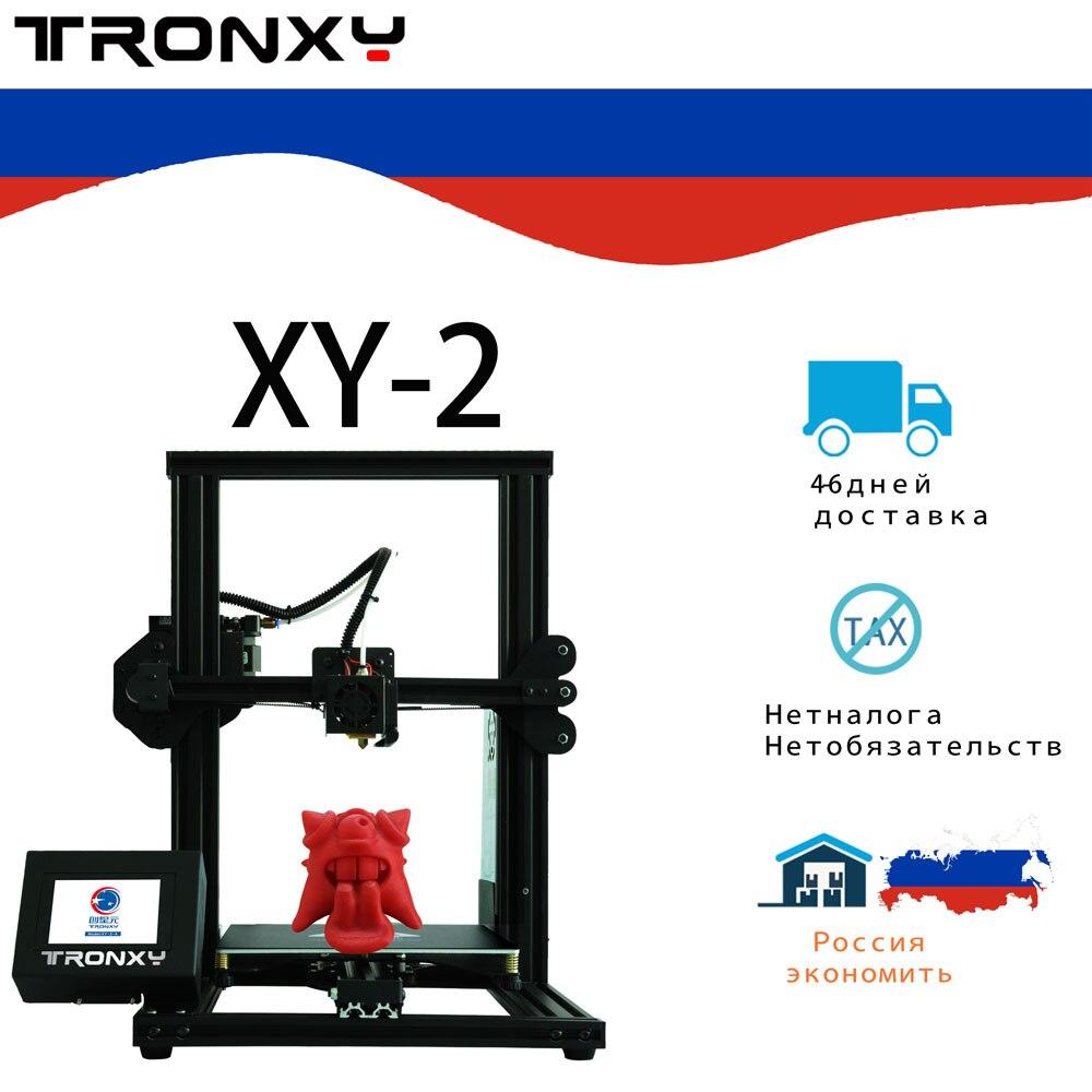 Hot-venda Do Produto Tronxy XY-2 3D Cama de Impressão Full Metal Com o Calor Livre PLA filamento 3.5 polegada Tela Sensível Ao Toque 3d kit de impressora