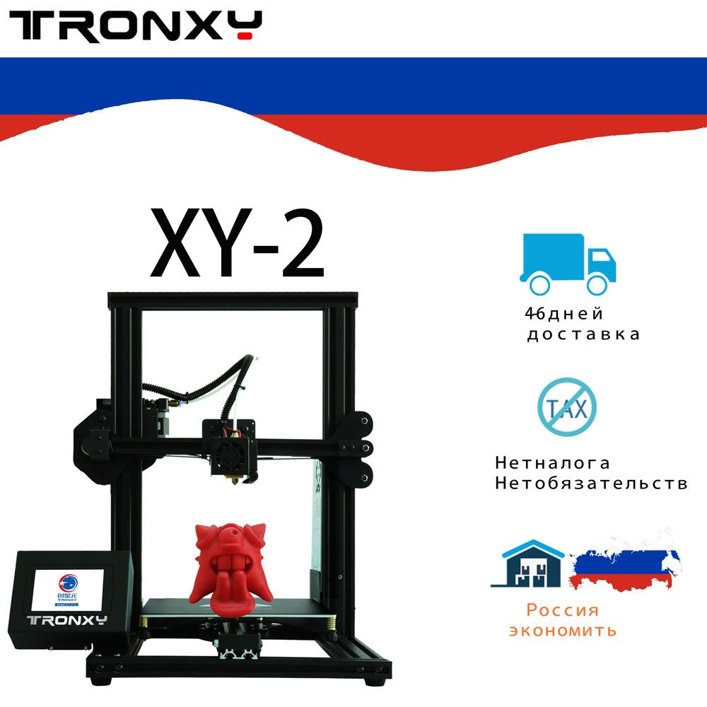 Produit de vente chaude Tronxy XY-2 3D imprimante entièrement en métal avec lit chauffant gratuit PLA filament 3.5 pouces écran tactile 3d imprimante kit