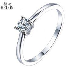 HELON Solitaire, 3,8 мм, круглое кольцо с муассанитами, 14 к, белое золото, муассаниты, обручальные кольца для женщин, хорошее ювелирное изделие