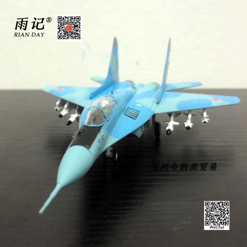 MiG-29 (17)