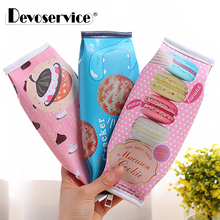 Cute Kawaii Faux Leather Pencil Cases Cute Stationery Macaron Cake Zipper Pen Bags Box for Girl School Student Supplies cute kawaii floral flower canvas zipper pencil cases lovely fabric tree pen bags school supplies 1pcs free shipping