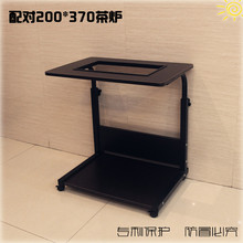 Height-adjustable coffee table tea Root with a electromagnetic stove cabinet teasideend