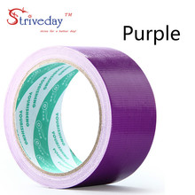2pcs/lot 25mm wide 10 meters long color Cloth base tape Strong waterproof No trace High viscosity carpet Diy decoration