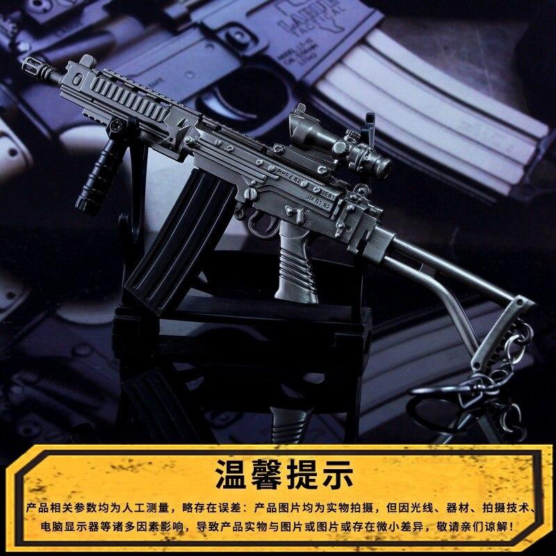 1//6 scale Street Heat Series II Camo Automatic Shotgun Set