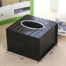 Тканевый квадратный чехол из искусственной кожи коробка для домашнего офиса салфетка прочная внутренняя Автомобильная Нетканая ткань водонепроницаемый держатель