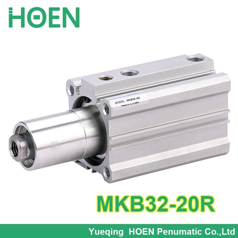 MKB32*20R Rotary Clamp Cylinder MK MKB Series MKB32-20R