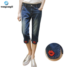 wangcangli Large size 2017 holes summer shorts Slim seven-point jeans new Slim was thin Jeans for Women Blue Girls Skinny jeans