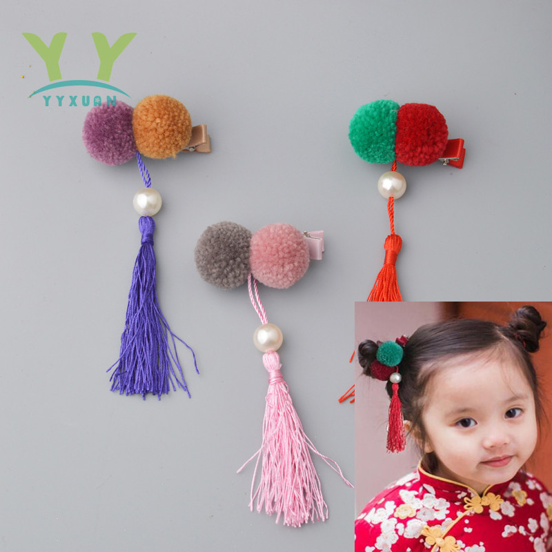 1 pieces Fashion Kids Hair Clips  Ball with tassel hairpins Chinese Style Barrette Hair accessories Girls Clips retro vintage women ladies girls hair clips crystal butterfly bowknot hairpins hair accessories