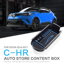 Smabee Car central armrest box For TOYOTA C-HR 2016 2017 Interior Glove Box Tray Storage Box Auto Styling CHR BLUE car armrest box for kia optima k5 jf 2016 2017 central secondary storage box center glove stowing tidying container tray