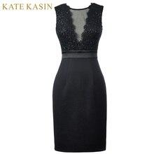 Kate Kasin Elegant Short Prom Dresses 2017 Sleeveless V-Back Pencil Party Dress Women Black Bodycon Evening Formal Dress 1071