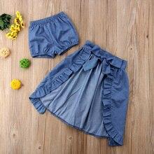 Fashionable Top and Skirt Set for Girls