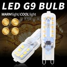 LED 220V Corm Bulb G9 Led Lamp SMD 2835 Corn Lampada Led Spotlight Bulb 3W 5W Indoor Chandelier Bombillas g9 Crysta Wall Light