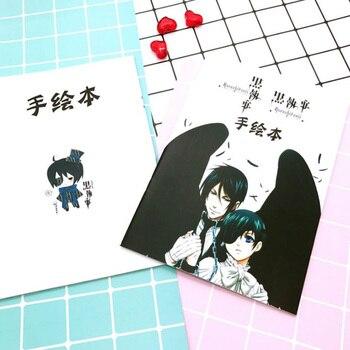 1 unid educativos negro Butler libro para colorear Anime ...