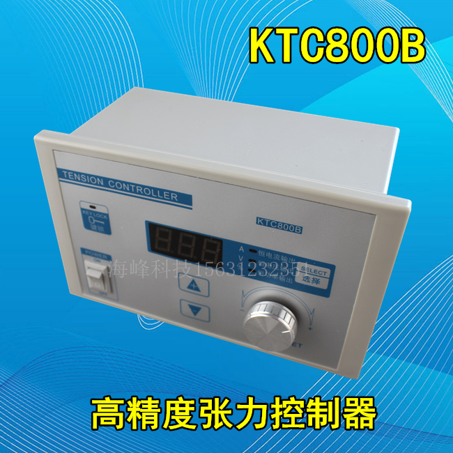 KTC800B tension controller 0-4A magnetic powder tension device kairuida manual tension control instrument with digital display koss porta pro ktc