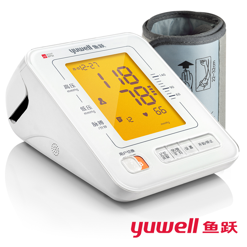 yuwell Health Care Arm Sphygmomanometer Digital Electronic LCD Blood Pressure Monitors Automatic Measuring Instrument 690E portable lcd digital manometer pressure gauge ht 1895 psi air pressure meter protective bag manometro pressure meter