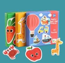2020 crianças quentes bebê madeira cognição animal quebra-cabeça frutas brinquedo aprendizagem ótima ferramenta de ajuda para desenvolver brinquedo de contagem 2020 #4