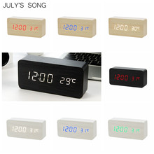 JULY'S SONG LED Clock Wooden Digital Alarm Clock Night Light LED Display Temperature Table Clockes Desk Electronic Despertador