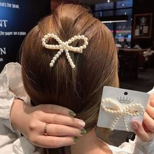 Bowknot Women Korean Pearl Imitation Beads Hair Clip Barrette Stick Hairpin Accessories handmade For Girls