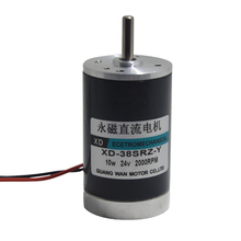 цена на 12V24V DC permanent magnet motor 10W micro high speed small motor speed forward and reverse DIY toy motor