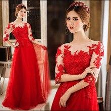 Halbarm Red Prom Kleid mit Spitze Appliques A-linie Lange Tüll Frauen Formale Abendkleid Lace-up Zurück Nach größe