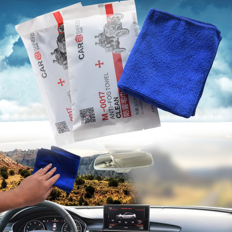 Vehemo 30x30cm Anti-Fog Towel Demist Towel Interior Automobile For Glass Clean Towel Universal Side Windows Windshield